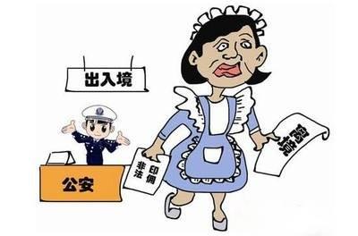 """5名越南妇女非法入境到阳谷""""嫁人"""" 警方依法拘留审查"""