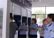 立等可取!博兴县公安局出入境24小时自助服务区启用