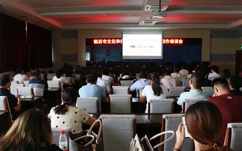 临沂文化和旅游服务云平台正式上线 首批入驻55家企业