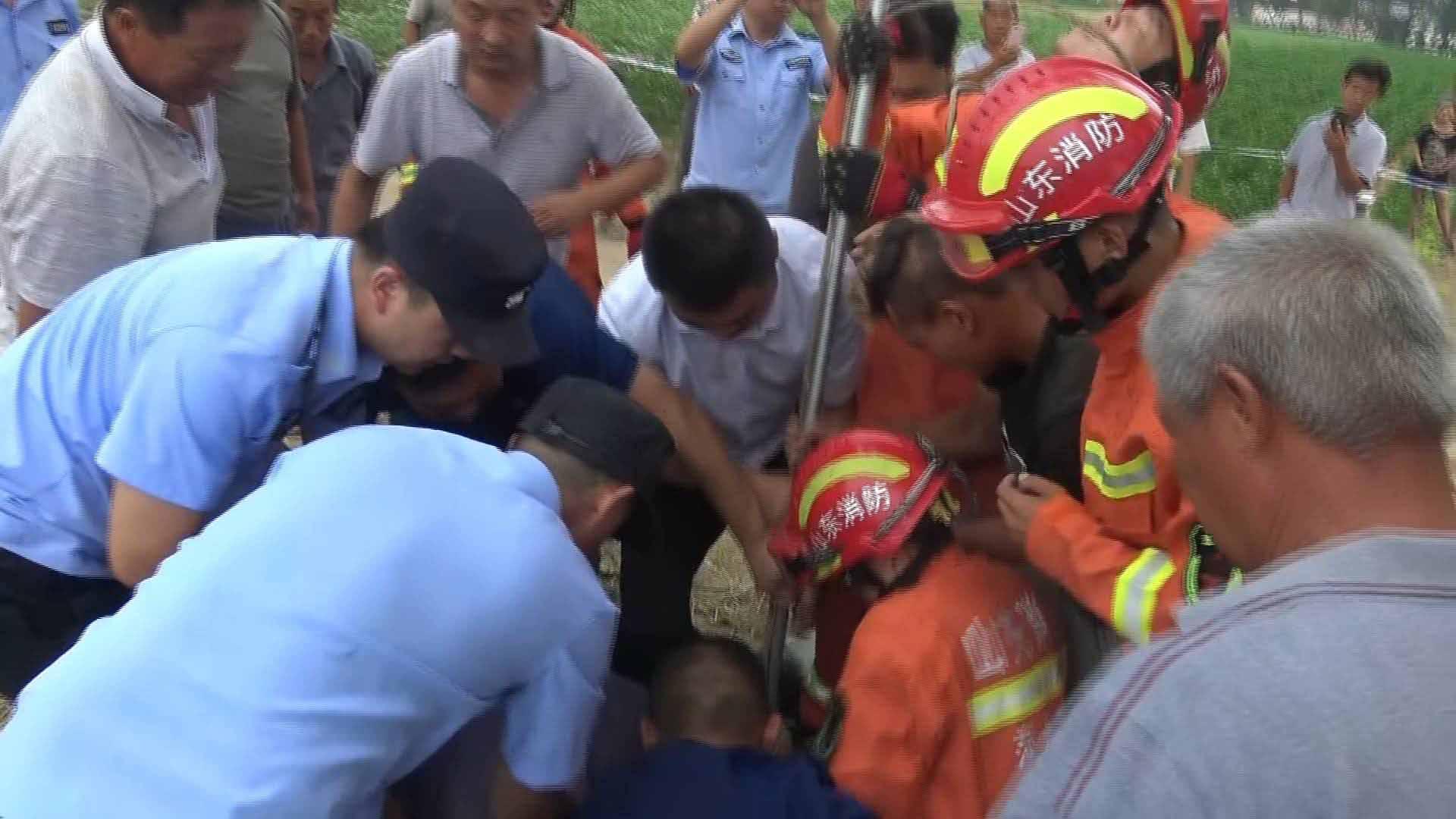 37秒丨菏泽90岁老人被困20米深井,消防大队自制套杆救援