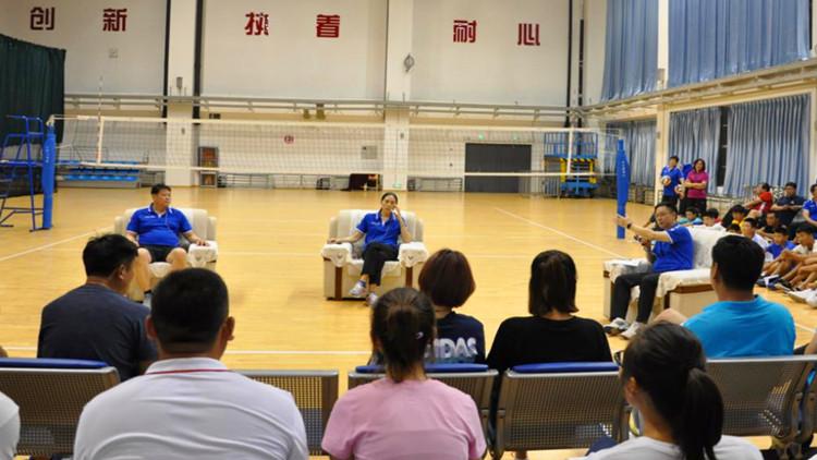"""交流讨论共同提高——山东省排球运动管理中心举行排球""""沙龙""""活动"""