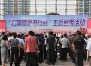 """滨州查处涉黑涉恶腐败和""""保护伞""""问题91起 处理109人"""