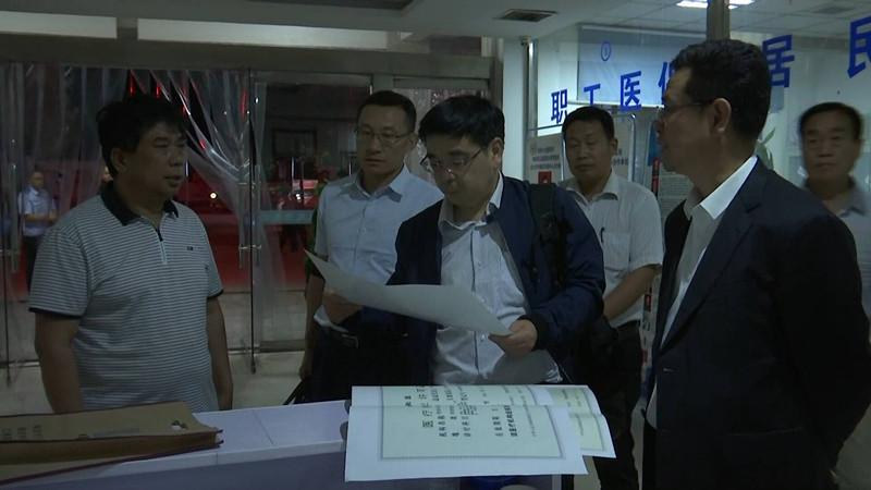 问政追踪丨菏泽全市医保单位大排查 追回和拒付基金400余万元