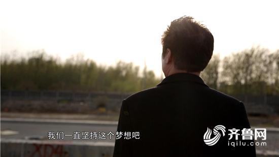 """WS五洲四海山东人20190713第173期:张秀明 中哈""""两国双园""""诞生记-播出版_20190712175358.jpg"""