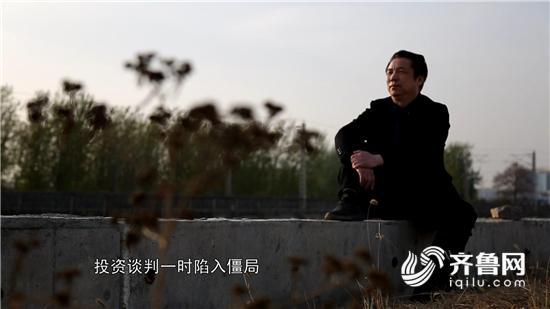 """WS五洲四海山东人20190713第173期:张秀明 中哈""""两国双园""""诞生记-播出版_20190712173542.jpg"""