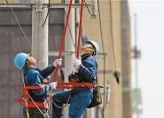 潍坊昌乐这1800户15日将计划停电 请做好准备