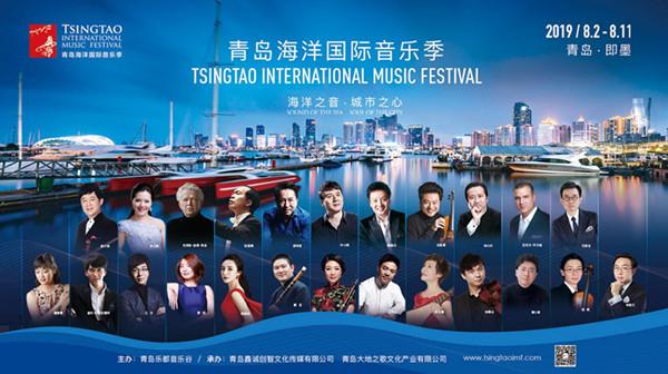 """青岛海洋国际音乐季 """"音随帆动"""" 音乐快闪将古典音乐和时尚完美融合"""