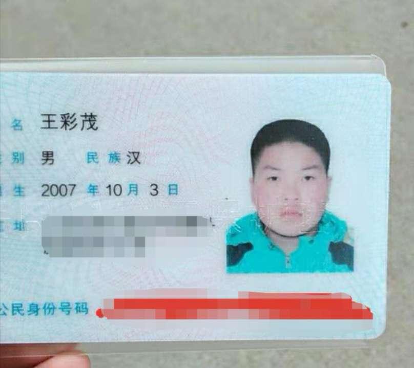 闪电寻人丨济南槐荫14岁男孩失联近30小时,身高1.7米微胖