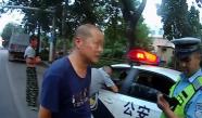 变造驾驶证、车证不符 寿光这名货车司机被扣12分后又遭拘留