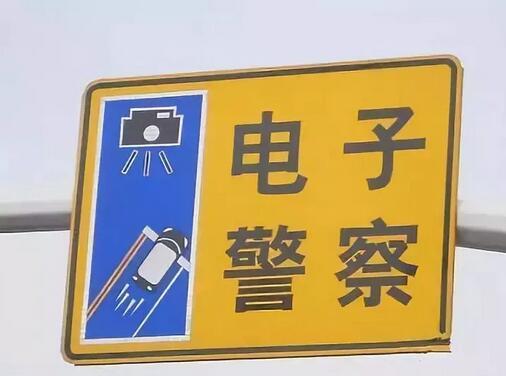 注意!淄博新增72处电子监控  具体位置看这里