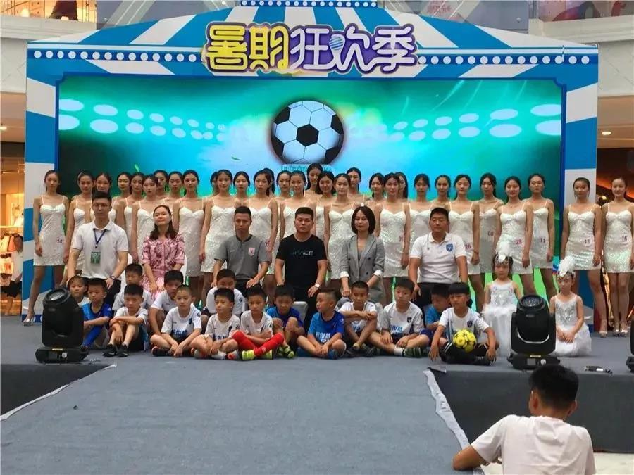 """助力体育文化交融""""鲁能·潍坊杯""""牵手球童选拔赛精彩图集来啦"""