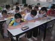 2019年昌乐县高中招生录取标准公布 分为这四部分