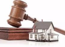 今日聚焦丨潍坊:司法拍卖遭撤销!47万元购房款为何交钱容易退钱难?