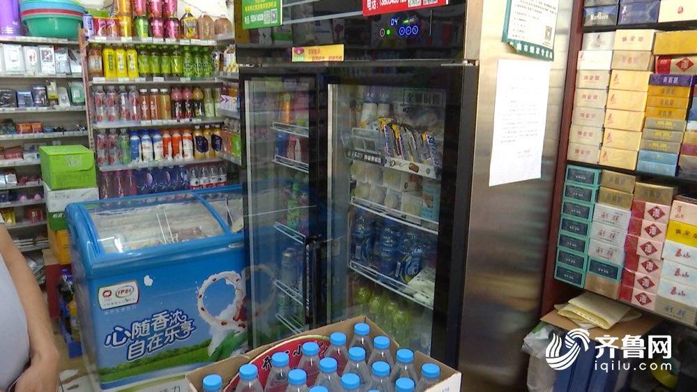 问政山东追踪丨山东专项整治校园周边食品 取缔450家无证无照商户