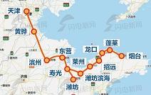 潍烟高铁调整为国家干线铁路,鲁南高铁有望提前通车!未来烟台、临沂3小时到北京