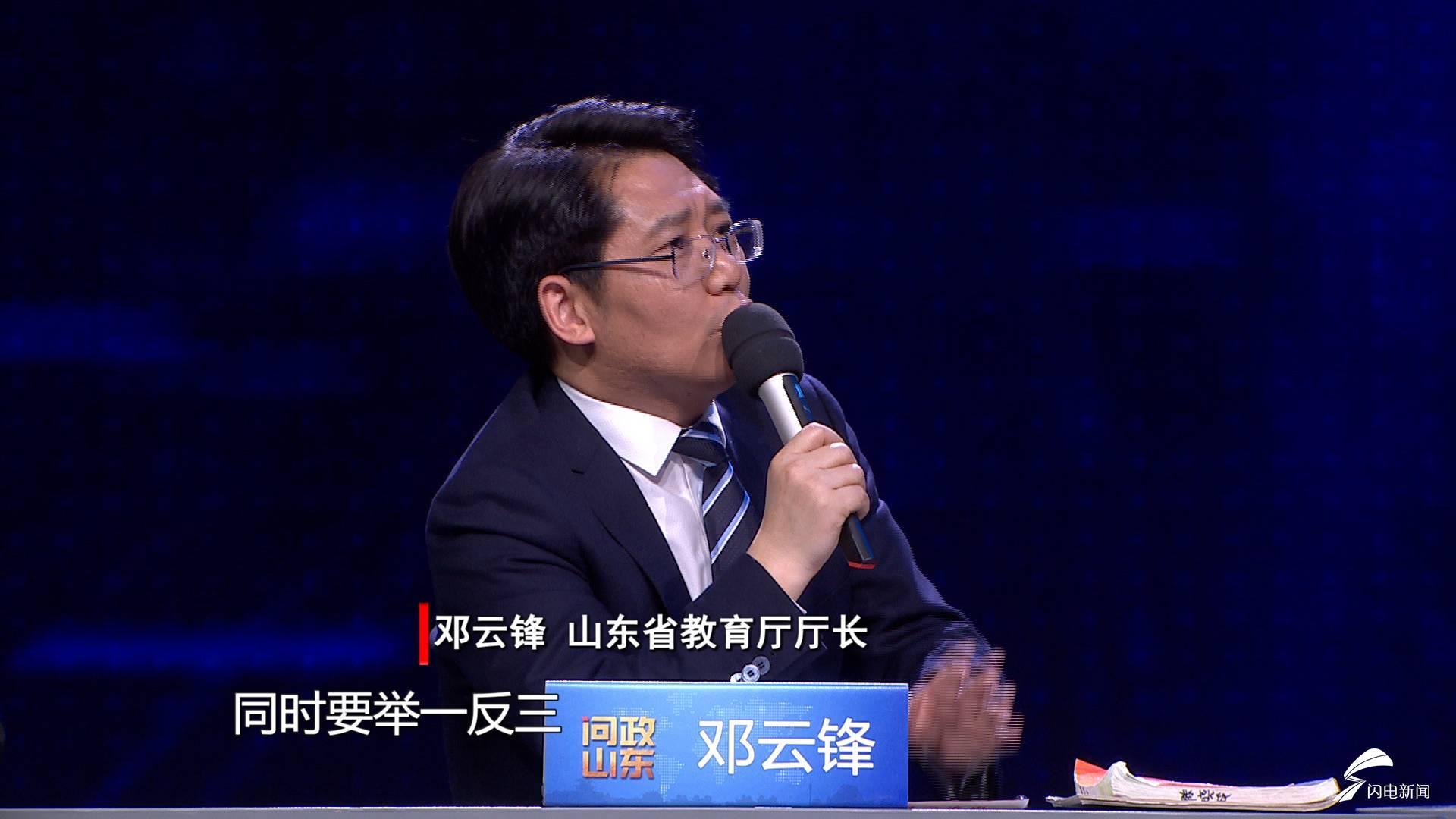邓云锋举一反三.JPG