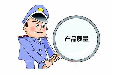 """公示中!山东拟认定这23家企业为2019年""""山东省质量标杆"""""""
