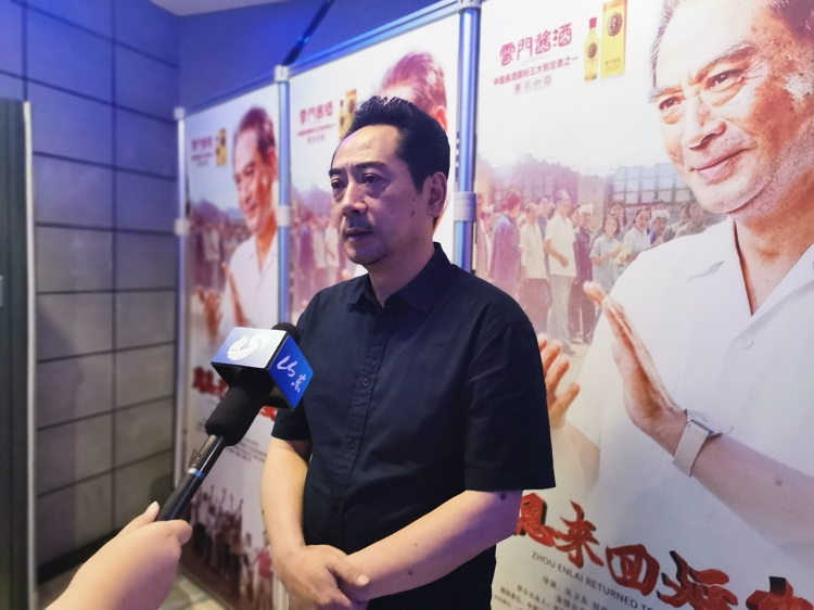 76秒丨《周恩来回延安》济南展映,听听山东女婿刘劲都说了啥