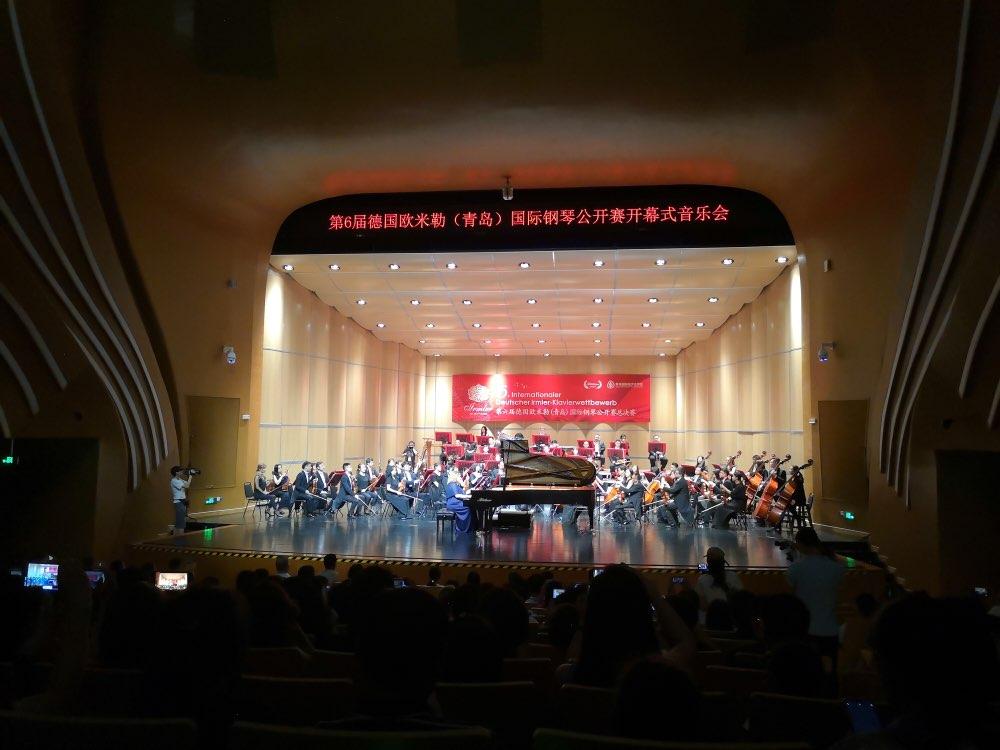 第六届德国欧米勒(青岛)国际钢琴公开赛总决赛在青岛西海岸新区开幕