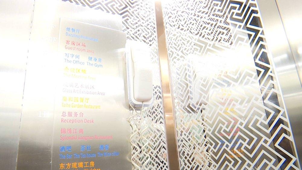 山东全面推行电梯责任保险 遭遇这些电梯事故可申请赔偿