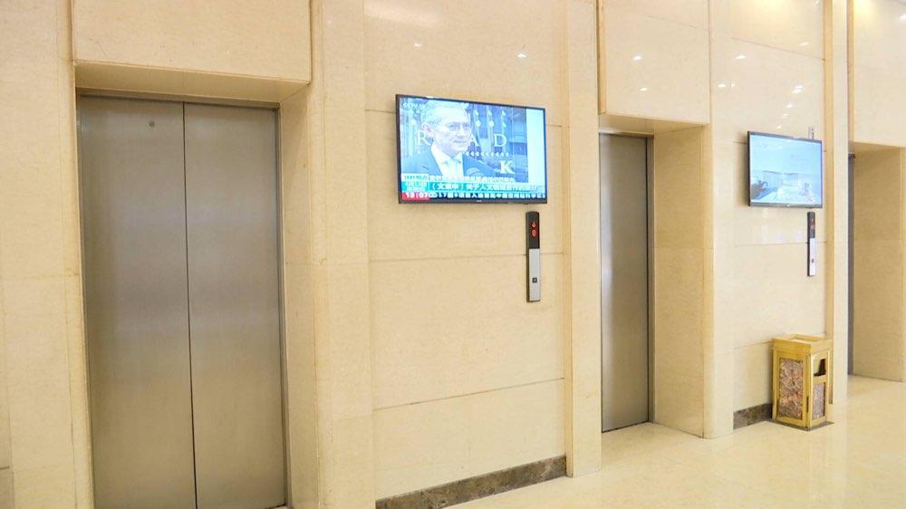 山东全面推行电梯责任保险 年底前覆盖率达30%以上