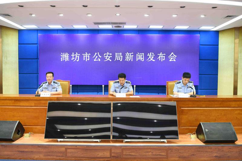 """潍坊严打非法""""带路""""和""""车虫子、证贩子""""非法中介违法犯罪活动"""