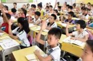 快看!2019年昌乐城区公办义务教育学校招生现场确认工作时间地点确定了