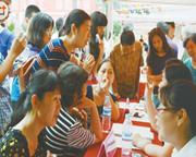 @济南中考生 第三批次志愿填报说明及各学校剩余招生计划,看过来!