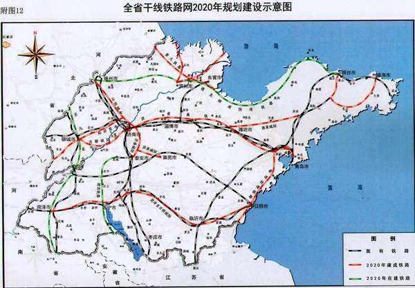 山东出台促进高铁建设六条意见 支持社会资本参与建设