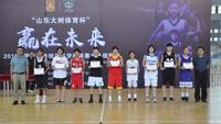 2019全国篮球传统项目学校联赛女子组预赛济南赛区落幕