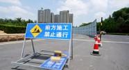潍坊长松路环岛半幅封闭至12月中旬 请市民注意绕行