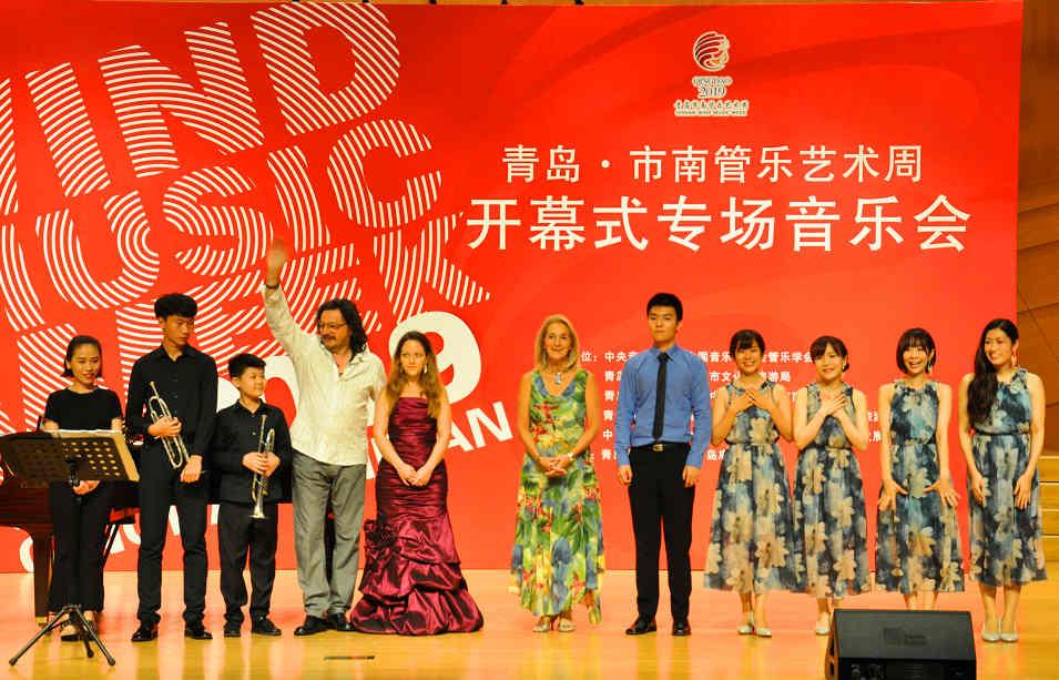 2019青岛市南管乐艺术周开幕式专场音乐会华丽奏响