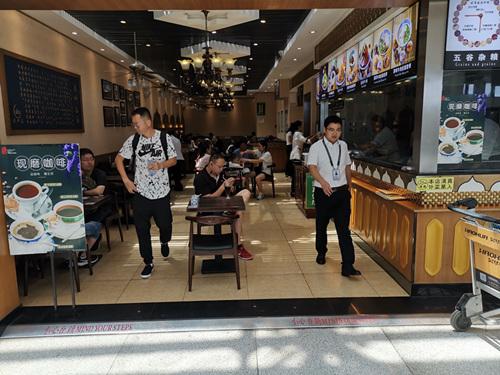 【不忘初心 牢记使命】青岛机场:攻山头抓落实 更好服务群众出行