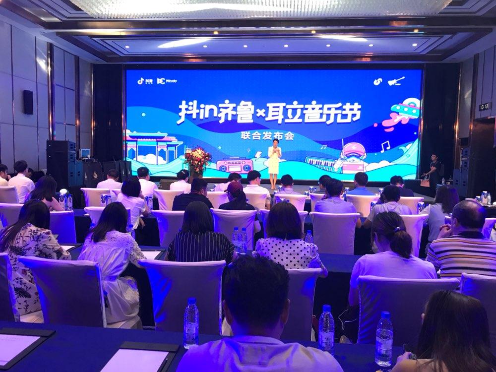 郑钧、品冠参加!2019华澳大地·九如山耳立音乐节9月13日开幕