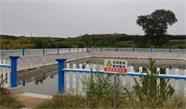 總投資1.5億元 威海建成757個大中型水庫移民后期扶持項目
