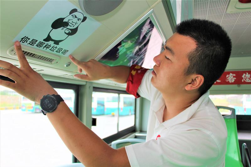 """垃圾分类漫画表情包""""走红""""青岛公交车"""