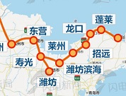 两条新建高铁获批!山东6条高铁迎新进展 涉及济南潍坊烟台菏泽