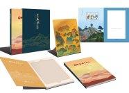 《五岳图》特种邮票将于8月3日岱庙首发