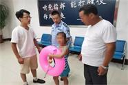 暑期出游儿童走失频发 请家长做好这些提前预防