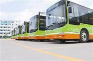 接納市民建議 威海公示多條客運線路途中??空緮M變更方案?