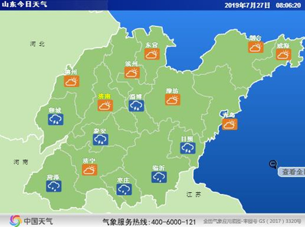 海丽气象吧|本周末高温预警继续!济南德州等地局部最高温达37℃+