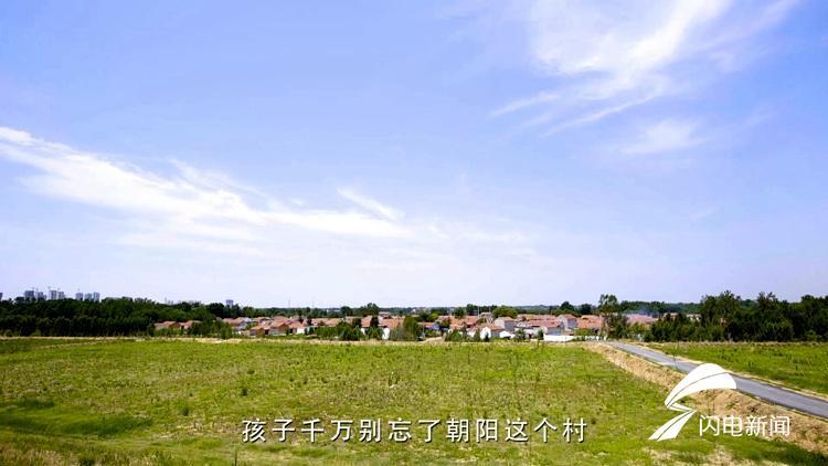 济阳街道办事处微电影 缩减版.00_04_25_10.静止006.jpg