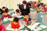 家长注意!淄博又有11家校外培训机构被责令停止办学