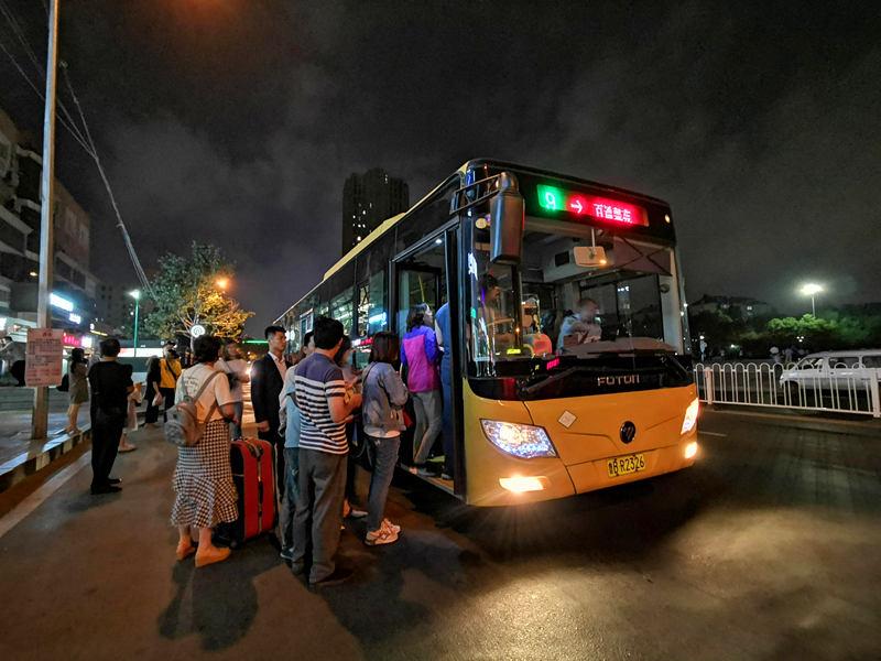 8月起青岛调整11条公交线路首末车时间