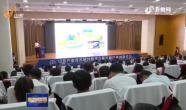 山东产业技术研究院成立 21个重大项目同时签约