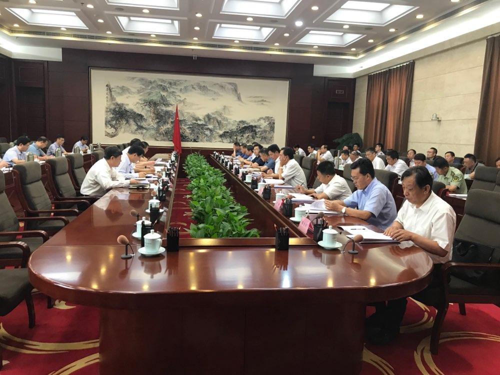 山东省自然灾害防治工作联席会议第一次会议召开