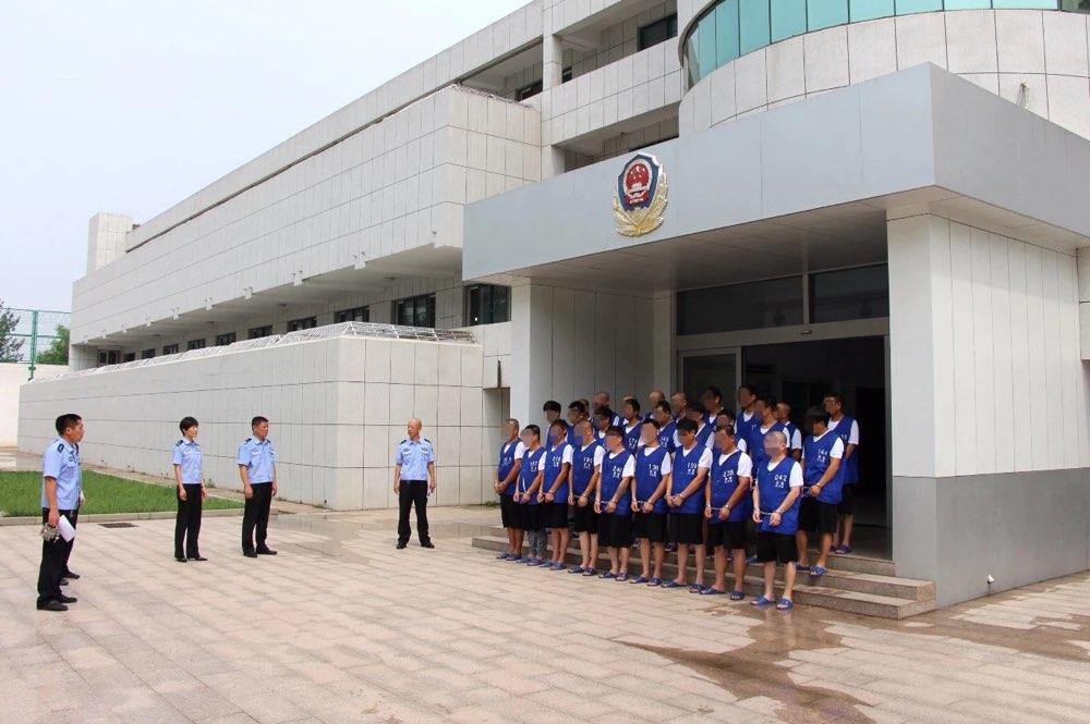 淄博这30人被集中刑事拘留 竟然是因为…