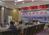 问政山东追踪|菏泽恒润融资担保公司法定代表人刘某被拘 已上交25万元至法院