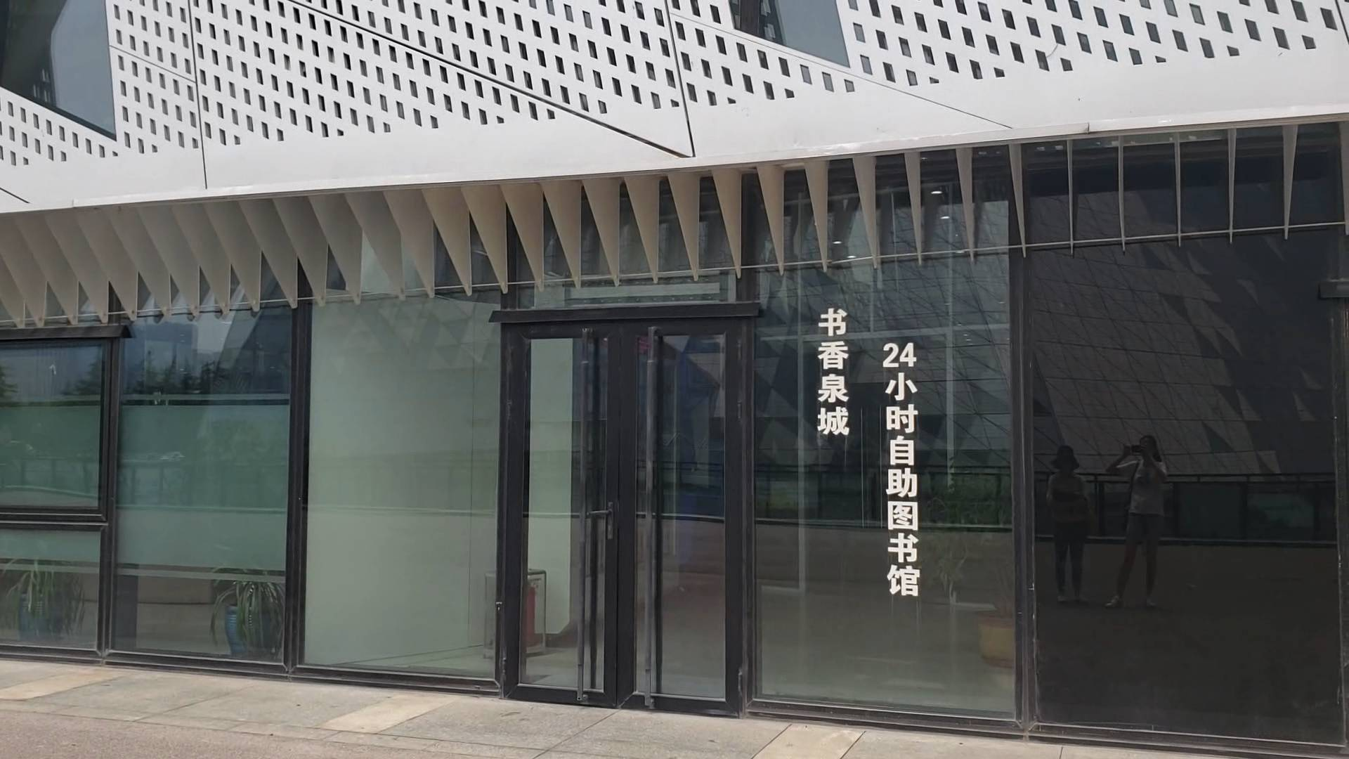 济南24小时自助图书馆无人问津 公益项目如何坚持下去?