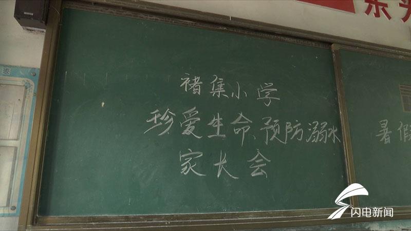 laoshi6.JPG